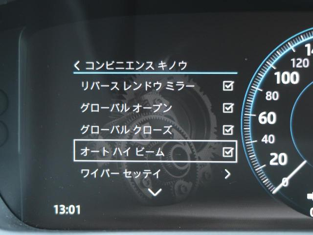 S 認定 380PS パノラミックルーフ アダプティブクルーズ Touch Pro メモリー付パワーシートヒーター MERIDIAN オートハイビーム 純正20AW LEDヘッドライト(10枚目)