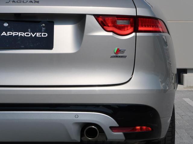 S 認定 380PS パノラミックルーフ アダプティブクルーズ Touch Pro メモリー付パワーシートヒーター MERIDIAN オートハイビーム 純正20AW LEDヘッドライト(28枚目)