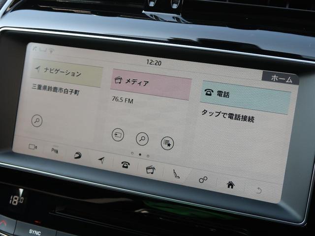 S 認定 380PS パノラミックルーフ アダプティブクルーズ Touch Pro メモリー付パワーシートヒーター MERIDIAN オートハイビーム 純正20AW LEDヘッドライト(33枚目)
