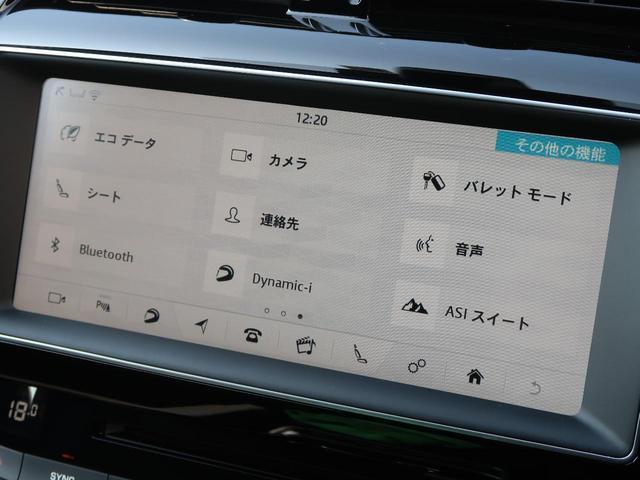 S 認定 380PS パノラミックルーフ アダプティブクルーズ Touch Pro メモリー付パワーシートヒーター MERIDIAN オートハイビーム 純正20AW LEDヘッドライト(34枚目)