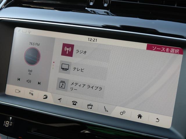 S 認定 380PS パノラミックルーフ アダプティブクルーズ Touch Pro メモリー付パワーシートヒーター MERIDIAN オートハイビーム 純正20AW LEDヘッドライト(35枚目)