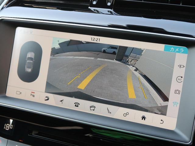S 認定 380PS パノラミックルーフ アダプティブクルーズ Touch Pro メモリー付パワーシートヒーター MERIDIAN オートハイビーム 純正20AW LEDヘッドライト(36枚目)