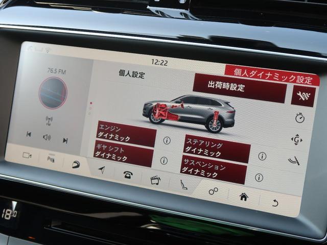 S 認定 380PS パノラミックルーフ アダプティブクルーズ Touch Pro メモリー付パワーシートヒーター MERIDIAN オートハイビーム 純正20AW LEDヘッドライト(37枚目)
