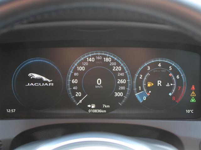 S 認定 380PS パノラミックルーフ アダプティブクルーズ Touch Pro メモリー付パワーシートヒーター MERIDIAN オートハイビーム 純正20AW LEDヘッドライト(38枚目)