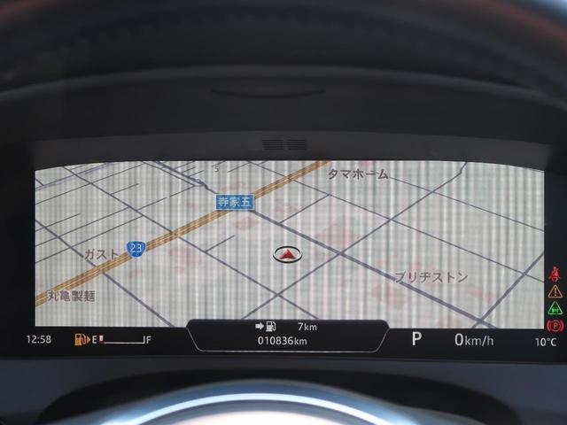 S 認定 380PS パノラミックルーフ アダプティブクルーズ Touch Pro メモリー付パワーシートヒーター MERIDIAN オートハイビーム 純正20AW LEDヘッドライト(39枚目)