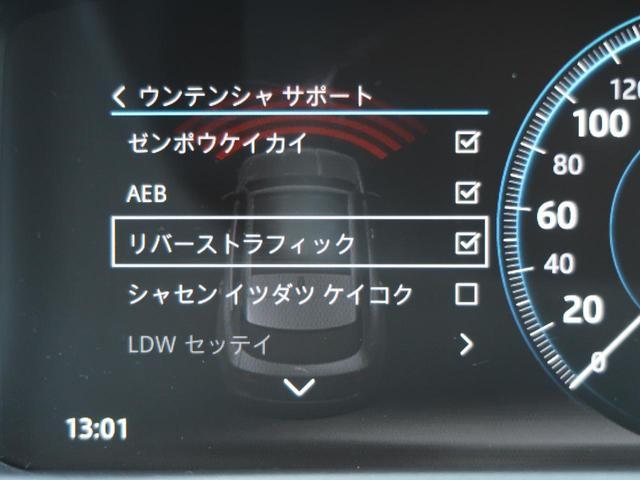 S 認定 380PS パノラミックルーフ アダプティブクルーズ Touch Pro メモリー付パワーシートヒーター MERIDIAN オートハイビーム 純正20AW LEDヘッドライト(40枚目)