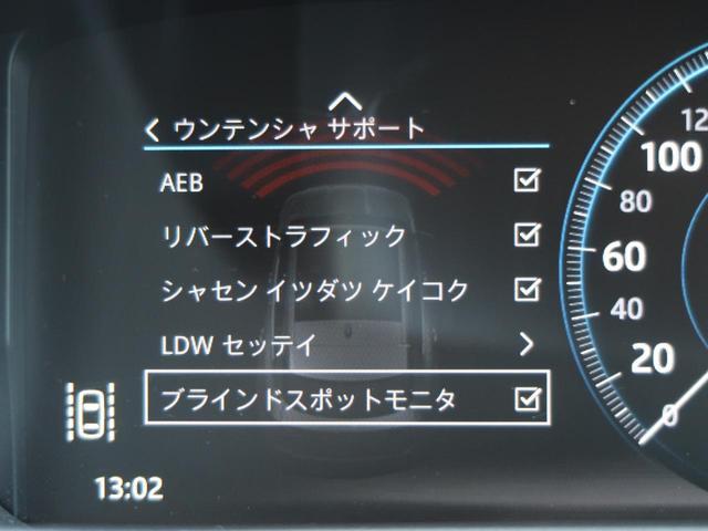 S 認定 380PS パノラミックルーフ アダプティブクルーズ Touch Pro メモリー付パワーシートヒーター MERIDIAN オートハイビーム 純正20AW LEDヘッドライト(41枚目)