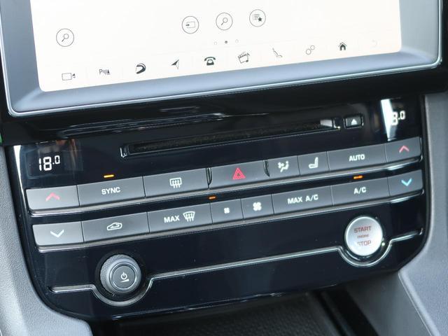 S 認定 380PS パノラミックルーフ アダプティブクルーズ Touch Pro メモリー付パワーシートヒーター MERIDIAN オートハイビーム 純正20AW LEDヘッドライト(42枚目)