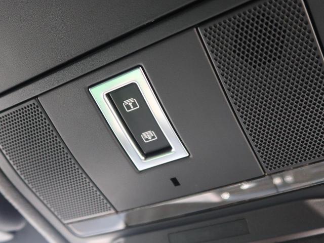 S 認定 380PS パノラミックルーフ アダプティブクルーズ Touch Pro メモリー付パワーシートヒーター MERIDIAN オートハイビーム 純正20AW LEDヘッドライト(46枚目)