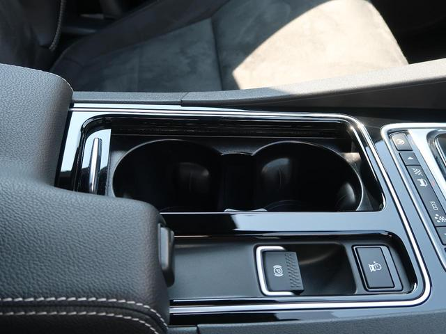 S 認定 380PS パノラミックルーフ アダプティブクルーズ Touch Pro メモリー付パワーシートヒーター MERIDIAN オートハイビーム 純正20AW LEDヘッドライト(47枚目)