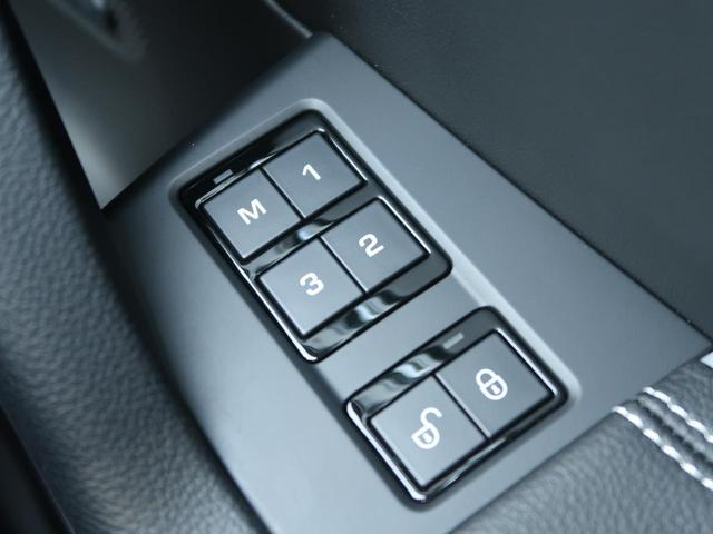 S 認定 380PS パノラミックルーフ アダプティブクルーズ Touch Pro メモリー付パワーシートヒーター MERIDIAN オートハイビーム 純正20AW LEDヘッドライト(57枚目)