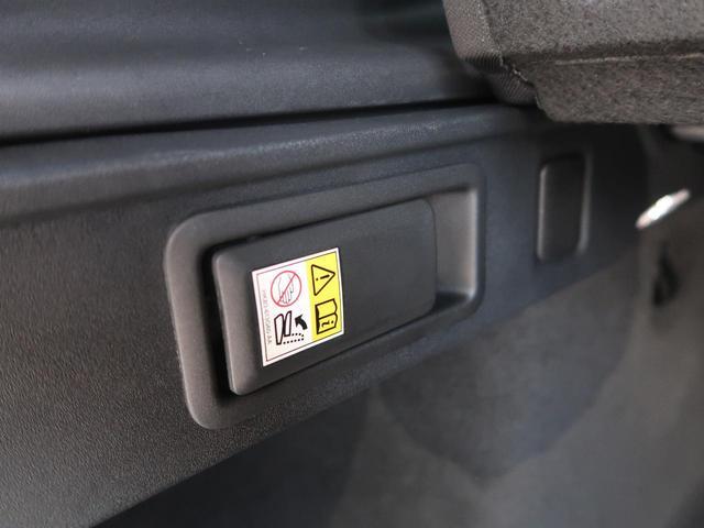 S 認定 380PS パノラミックルーフ アダプティブクルーズ Touch Pro メモリー付パワーシートヒーター MERIDIAN オートハイビーム 純正20AW LEDヘッドライト(70枚目)