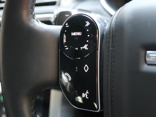 ヴォーグ 認定 ブラックパック ブラックコントラストルーフ パノラミックルーフ 電動サイドステップ 21インチAW ベンチレーション&シートヒーター ACC イージークローザー(30枚目)