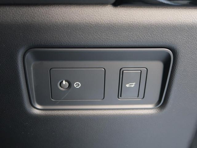 ヴォーグ 認定 ブラックパック ブラックコントラストルーフ パノラミックルーフ 電動サイドステップ 21インチAW ベンチレーション&シートヒーター ACC イージークローザー(38枚目)