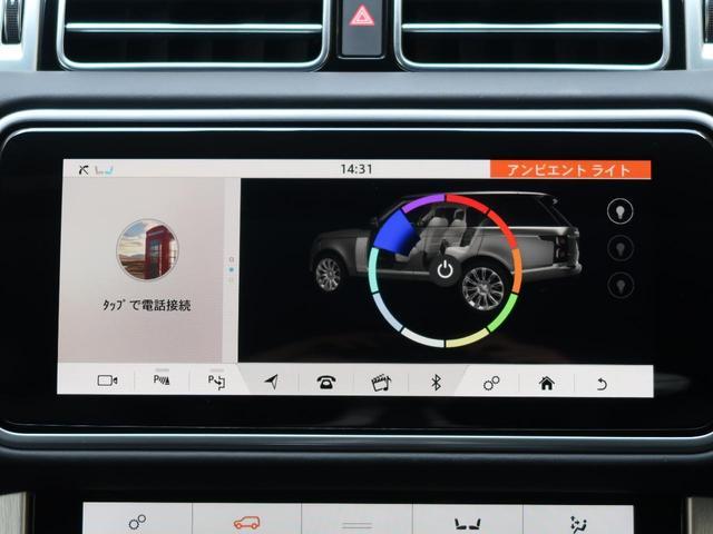 ヴォーグ 認定 ブラックパック ブラックコントラストルーフ パノラミックルーフ 電動サイドステップ 21インチAW ベンチレーション&シートヒーター ACC イージークローザー(45枚目)