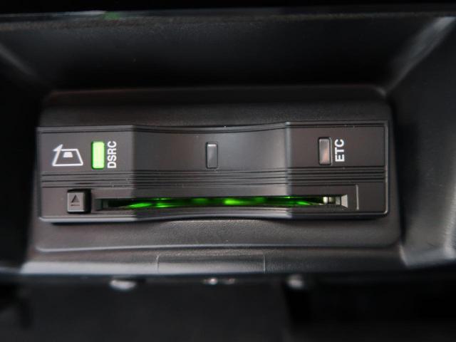 ヴォーグ 認定 ブラックパック ブラックコントラストルーフ パノラミックルーフ 電動サイドステップ 21インチAW ベンチレーション&シートヒーター ACC イージークローザー(75枚目)