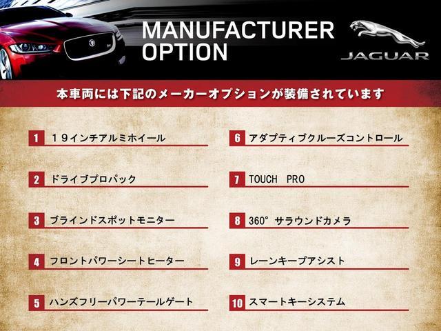 S 180PS 認定 ディーゼル 1オーナー ドライブプロパック アダプティブクルーズ SSDナビ 前席シートヒーター 360°カメラ ハンズフリーパワーテールゲート 純正19AW BSM LKA(4枚目)