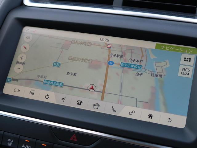 S 180PS 認定 ディーゼル 1オーナー ドライブプロパック アダプティブクルーズ SSDナビ 前席シートヒーター 360°カメラ ハンズフリーパワーテールゲート 純正19AW BSM LKA(6枚目)
