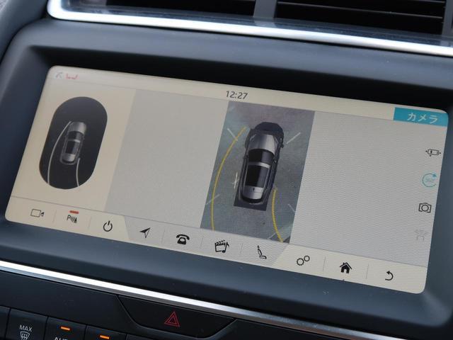 S 180PS 認定 ディーゼル 1オーナー ドライブプロパック アダプティブクルーズ SSDナビ 前席シートヒーター 360°カメラ ハンズフリーパワーテールゲート 純正19AW BSM LKA(7枚目)