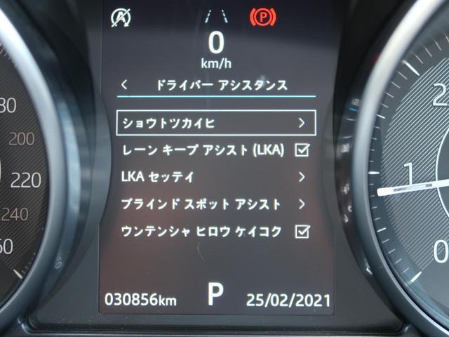 S 180PS 認定 ディーゼル 1オーナー ドライブプロパック アダプティブクルーズ SSDナビ 前席シートヒーター 360°カメラ ハンズフリーパワーテールゲート 純正19AW BSM LKA(9枚目)