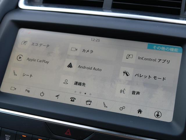 S 180PS 認定 ディーゼル 1オーナー ドライブプロパック アダプティブクルーズ SSDナビ 前席シートヒーター 360°カメラ ハンズフリーパワーテールゲート 純正19AW BSM LKA(31枚目)