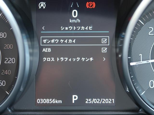 S 180PS 認定 ディーゼル 1オーナー ドライブプロパック アダプティブクルーズ SSDナビ 前席シートヒーター 360°カメラ ハンズフリーパワーテールゲート 純正19AW BSM LKA(35枚目)