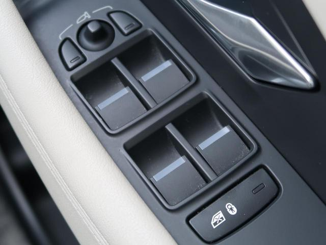 S 180PS 認定 ディーゼル 1オーナー ドライブプロパック アダプティブクルーズ SSDナビ 前席シートヒーター 360°カメラ ハンズフリーパワーテールゲート 純正19AW BSM LKA(40枚目)