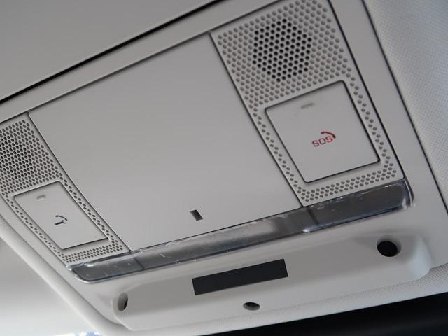 S 180PS 認定 ディーゼル 1オーナー ドライブプロパック アダプティブクルーズ SSDナビ 前席シートヒーター 360°カメラ ハンズフリーパワーテールゲート 純正19AW BSM LKA(43枚目)