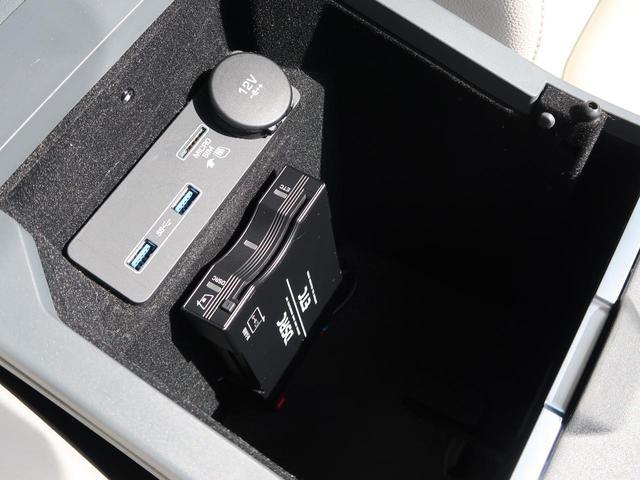 S 180PS 認定 ディーゼル 1オーナー ドライブプロパック アダプティブクルーズ SSDナビ 前席シートヒーター 360°カメラ ハンズフリーパワーテールゲート 純正19AW BSM LKA(45枚目)