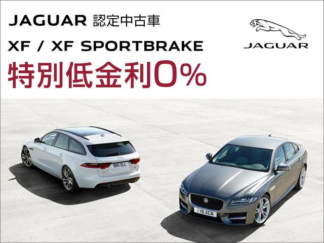 「ジャガー」「XFスポーツブレイク」「ステーションワゴン」「三重県」の中古車3