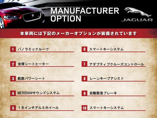「ジャガー」「XFスポーツブレイク」「ステーションワゴン」「三重県」の中古車4