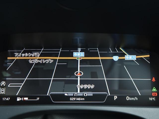 「ジャガー」「XFスポーツブレイク」「ステーションワゴン」「三重県」の中古車7
