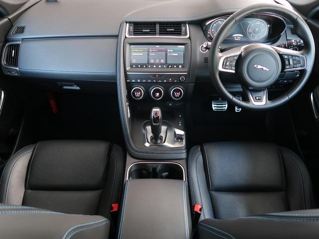 JAGUARの『Eペース』R-DYNAMIC Sを認定中古車でご紹介!SSDナビ、全周囲カメラ、液晶メーター、パワーテールゲート、純正19AW、フロントシートヒーター