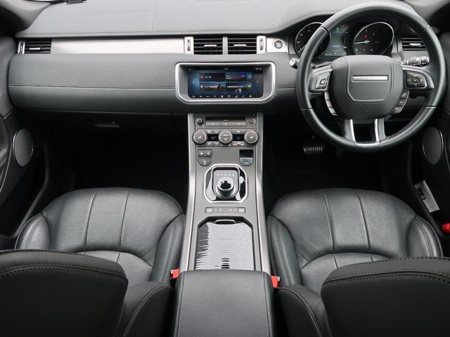 ランドマークエディション 認定 特別仕様車 パノラミックルーフ グレーコントラストルーフ SSDナビ 黒革 前席シートヒーター MERIDIAN 360°カメラ 専用19AW LDW AEB スマートキー(2枚目)