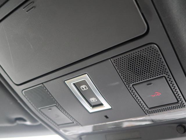 ランドマークエディション 認定 特別仕様車 パノラミックルーフ グレーコントラストルーフ SSDナビ 黒革 前席シートヒーター MERIDIAN 360°カメラ 専用19AW LDW AEB スマートキー(8枚目)