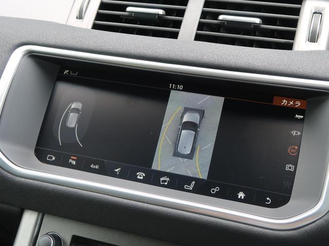ランドマークエディション 認定 特別仕様車 パノラミックルーフ グレーコントラストルーフ SSDナビ 黒革 前席シートヒーター MERIDIAN 360°カメラ 専用19AW LDW AEB スマートキー(9枚目)