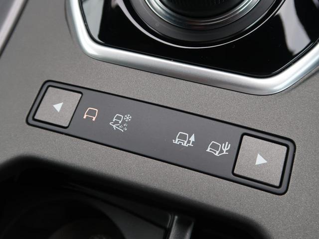 ランドマークエディション 認定 特別仕様車 パノラミックルーフ グレーコントラストルーフ SSDナビ 黒革 前席シートヒーター MERIDIAN 360°カメラ 専用19AW LDW AEB スマートキー(10枚目)