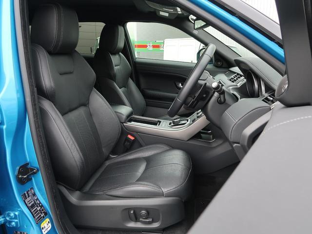 ランドマークエディション 認定 特別仕様車 パノラミックルーフ グレーコントラストルーフ SSDナビ 黒革 前席シートヒーター MERIDIAN 360°カメラ 専用19AW LDW AEB スマートキー(13枚目)