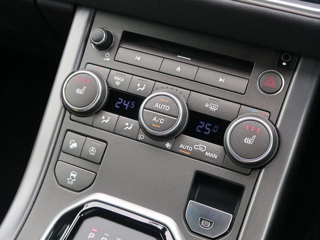ランドマークエディション 認定 特別仕様車 パノラミックルーフ グレーコントラストルーフ SSDナビ 黒革 前席シートヒーター MERIDIAN 360°カメラ 専用19AW LDW AEB スマートキー(33枚目)