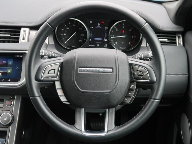 ランドマークエディション 認定 特別仕様車 パノラミックルーフ グレーコントラストルーフ SSDナビ 黒革 前席シートヒーター MERIDIAN 360°カメラ 専用19AW LDW AEB スマートキー(37枚目)