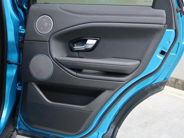 ランドマークエディション 認定 特別仕様車 パノラミックルーフ グレーコントラストルーフ SSDナビ 黒革 前席シートヒーター MERIDIAN 360°カメラ 専用19AW LDW AEB スマートキー(53枚目)