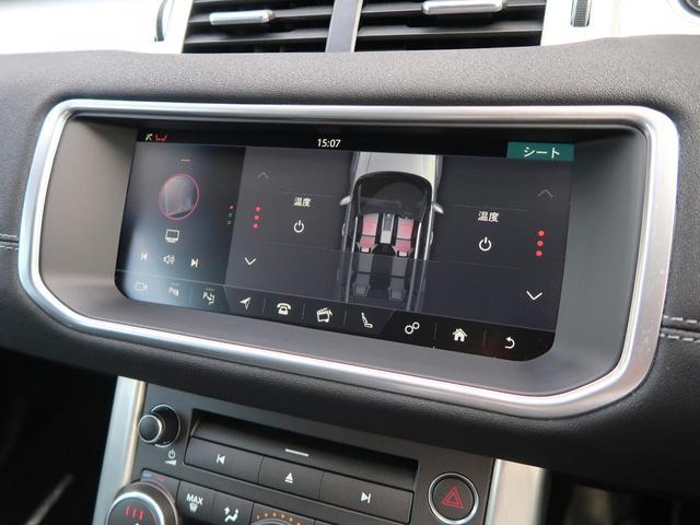 SEプラス 認定  SSDナビ 黒革 前席パワーシート 前席シートヒーター MERIDIAN 360°カメラ 純正18AW AEB スマートキー パークアシスト(5枚目)