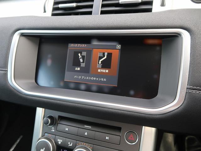 SEプラス 認定  SSDナビ 黒革 前席パワーシート 前席シートヒーター MERIDIAN 360°カメラ 純正18AW AEB スマートキー パークアシスト(7枚目)