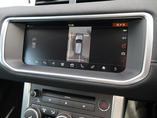 SEプラス 認定  SSDナビ 黒革 前席パワーシート 前席シートヒーター MERIDIAN 360°カメラ 純正18AW AEB スマートキー パークアシスト(8枚目)