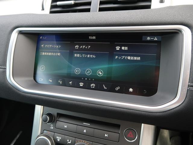 SEプラス 認定  SSDナビ 黒革 前席パワーシート 前席シートヒーター MERIDIAN 360°カメラ 純正18AW AEB スマートキー パークアシスト(29枚目)