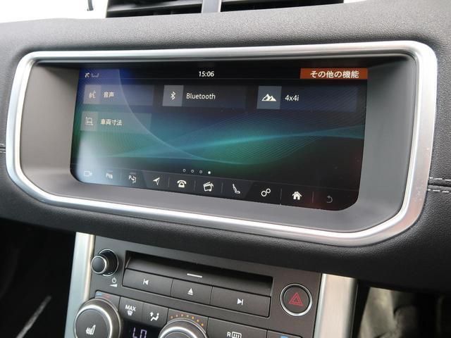 SEプラス 認定  SSDナビ 黒革 前席パワーシート 前席シートヒーター MERIDIAN 360°カメラ 純正18AW AEB スマートキー パークアシスト(31枚目)