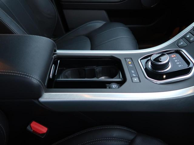 SEプラス 認定  SSDナビ 黒革 前席パワーシート 前席シートヒーター MERIDIAN 360°カメラ 純正18AW AEB スマートキー パークアシスト(34枚目)