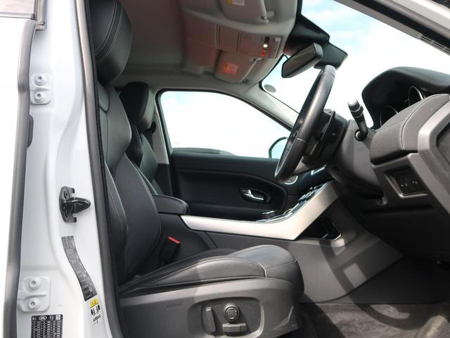 SEプラス 認定  SSDナビ 黒革 前席パワーシート 前席シートヒーター MERIDIAN 360°カメラ 純正18AW AEB スマートキー パークアシスト(43枚目)