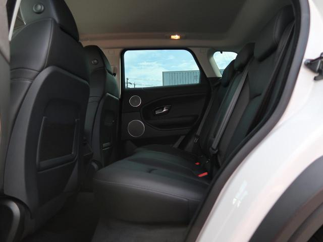 SEプラス 認定  SSDナビ 黒革 前席パワーシート 前席シートヒーター MERIDIAN 360°カメラ 純正18AW AEB スマートキー パークアシスト(53枚目)