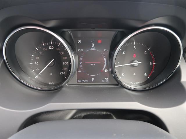 SEプラス 認定  SSDナビ 黒革 前席パワーシート 前席シートヒーター MERIDIAN 360°カメラ 純正18AW AEB スマートキー パークアシスト(56枚目)